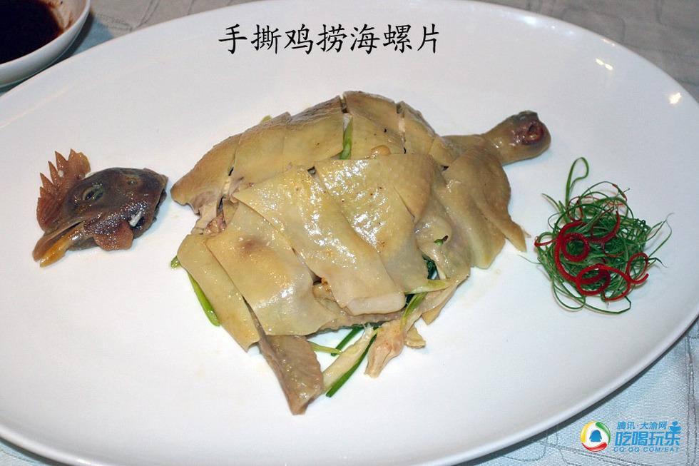 万达艾美周边大连美食节_a周边美食_腾讯顺德江新闻山酒店溪图片