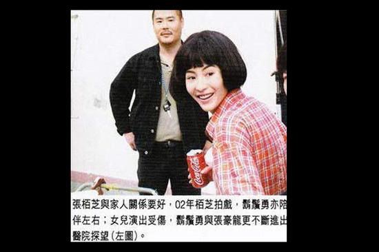盘点卷入涉黑案的明星 刘嘉玲被迫拍裸照