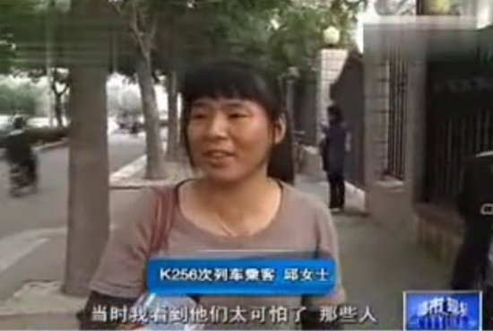 组图:多人称目击K256次列车工作人员打死乘客
