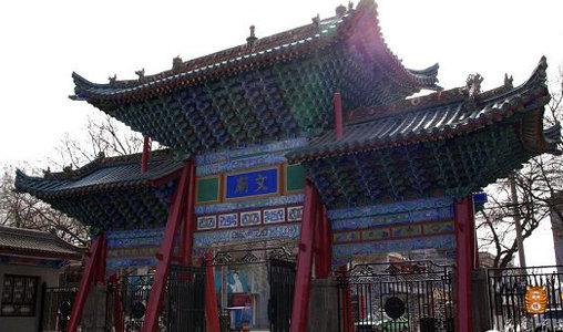 陈列内容以秦汉历史文物为主,里面陈列的汉代陶马栩栩如生,姿态图片