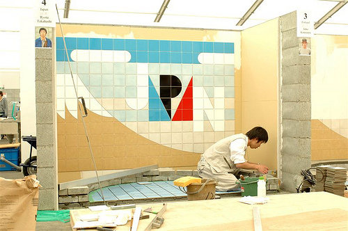 瓷砖贴面Wall & Floor Tiling