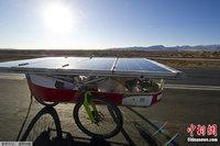 智利举行首届拉美太阳能车拉力赛(组图)