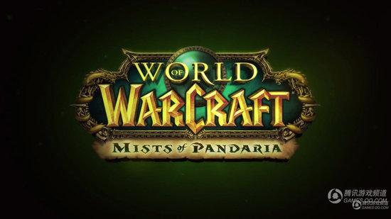 魔兽世界新资料片:熊猫人之谜(暂定名)
