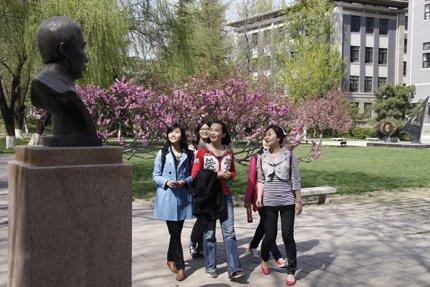 北京航空航天大学校园风光