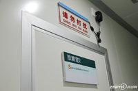 实地探访西安精子库 捐精室内部实景曝光(图)