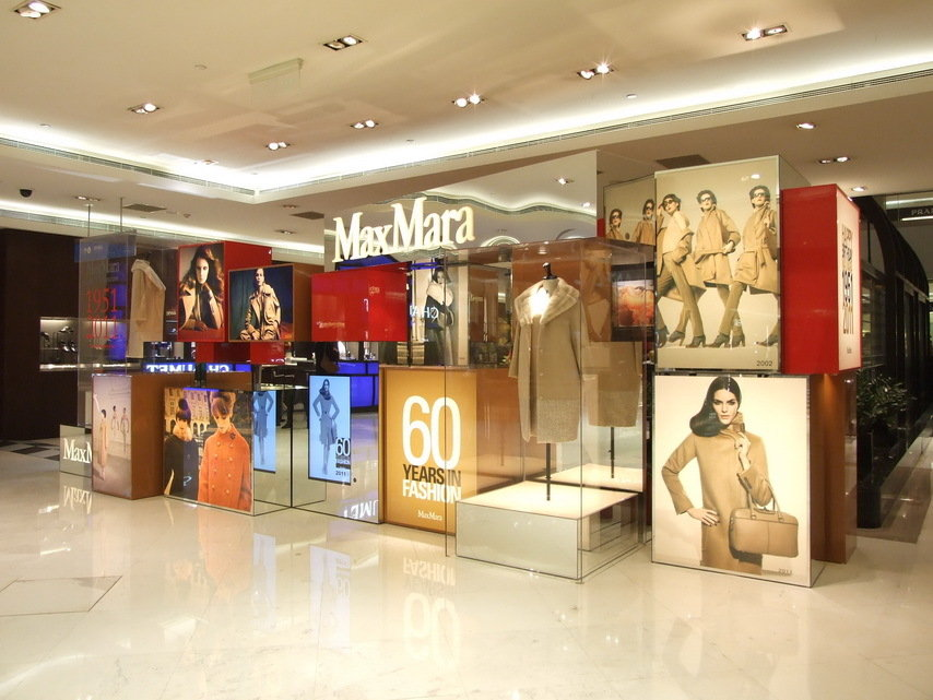 场嘉宾共襄盛举.展览当天,为庆贺maxmara60?tl高清图片