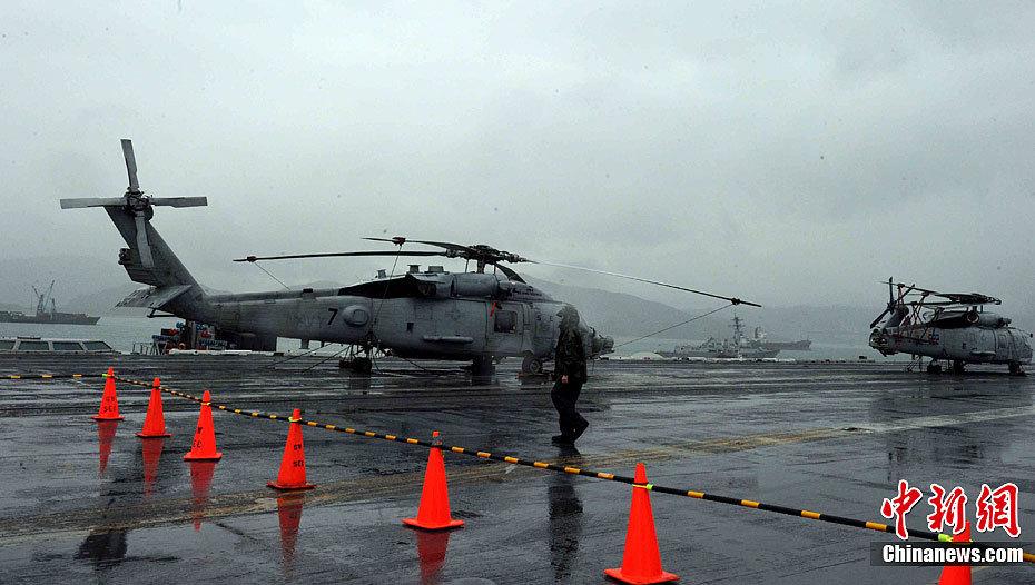 """治·华盛顿""""号航空母舰战斗群11月9日抵达香港访问.""""乔治·华"""