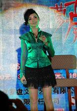 蒙古公主哈琳演唱