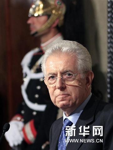 经济学家蒙蒂被任命为意大利总理
