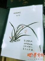 组图:走心!老师手绘明信片赠134名毕业生
