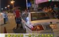 三明交警夜查酒驾 男子二次酒驾被扣12分遭拘留