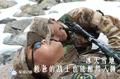 他们是真正的勇士:西藏无人区边防战士