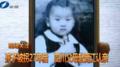 儿子4岁时被人拐卖 27年后四川父母赴晋江认亲