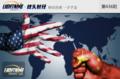 美国曾发动过哪些贸易战?