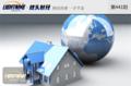 中国富人海外购买放缓这些国家房产市场受伤了