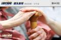 老龄化迎来智能经济形态:未来养老院将逐渐消失?
