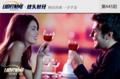 世界情人节账单 中国并不贵