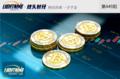 虚拟货币财富史:市场价值是如何被吹起来的?
