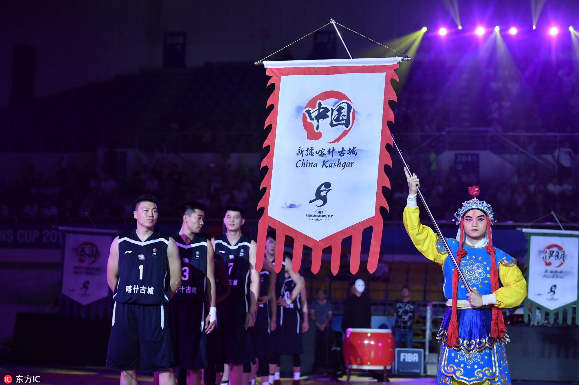 高清:2017篮球亚冠炫酷开幕式 极具中国特色