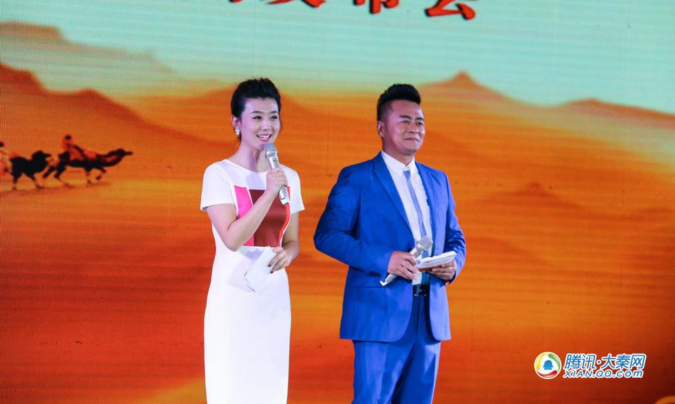 活动由中央电视台7频道著名主持人付玉龙,陕西广播电视台刘芳亲情主持图片