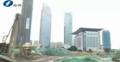 福州这个市民广场建好了 比五一广场还大3倍