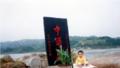 摄影师记录儿子与三峡大坝