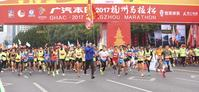 高清:谢震业亮相杭州马拉松 举旗为赛事领跑