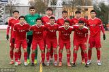 高清:U20男足德国首秀0-3地区队 3分钟丟2球