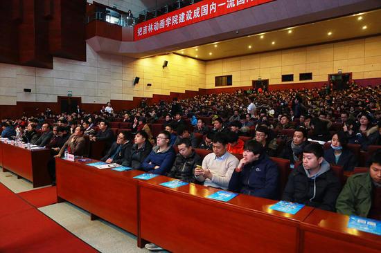 2018我们不谈虚的 第三届中国VR开发者论坛预告