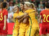 高清:女足红队0-3澳大利亚 冰岛教头开门黑