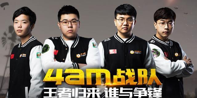 韦神:韩国比赛狙击手签证挂了 龙神又要送外卖了