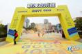 组图:柳州跑者欢乐跑玩嗨 小黄人热舞助阵