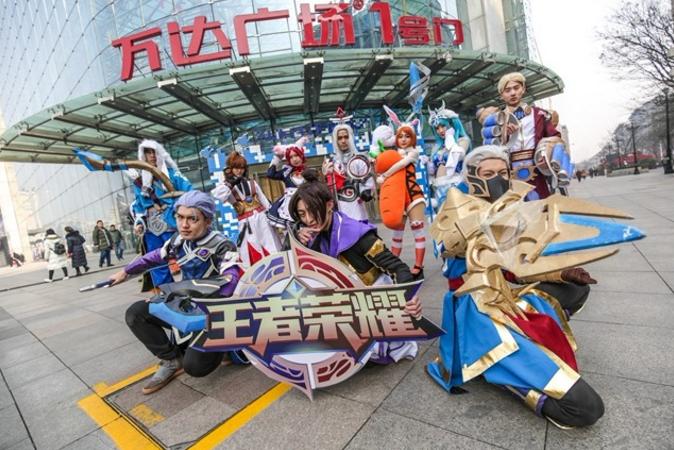 王者荣耀官方办五军比赛 蓝翔战队获分站冠军