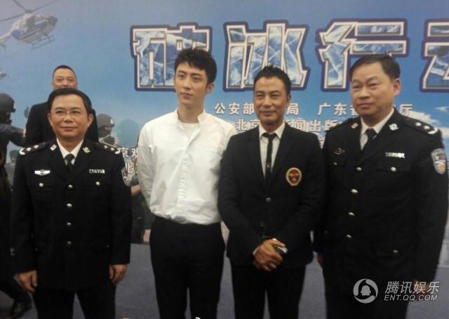 电视剧《破冰行动》开机黄景瑜首次演绎缉毒警察