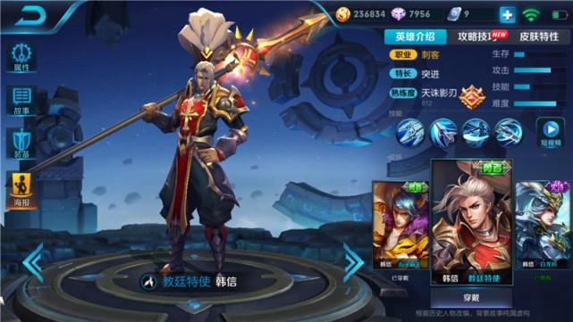 盘点王者荣耀中走位最灵活的英雄 东皇太一竟然上榜?