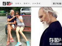 百盈快三计划导师骗局
