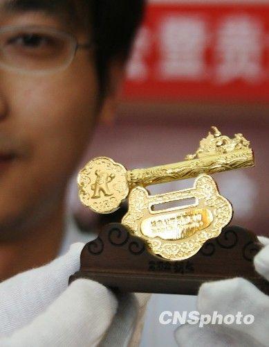 上海世博金钥匙亮相郑州 售价高达178800元