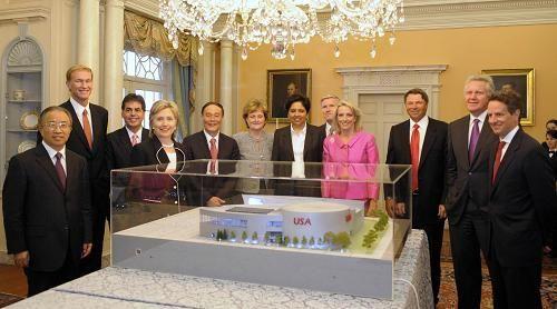 王岐山、希拉里等为美国馆模型揭幕(图)
