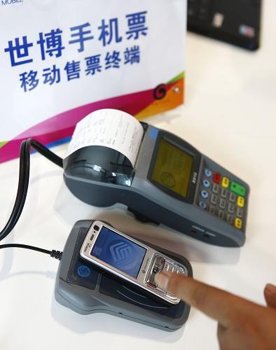 """参观上海世博会 可刷""""手机票""""进入园区(图)"""