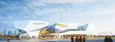 品味上海世博会德国馆:和谐都市 动力之源