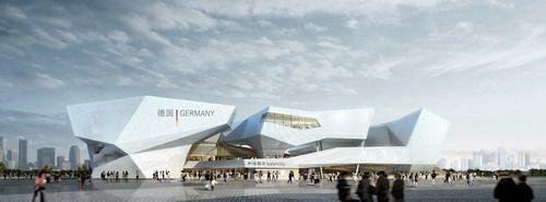 """世博会德国馆:共论和谐 """"德中同行""""的新台阶"""