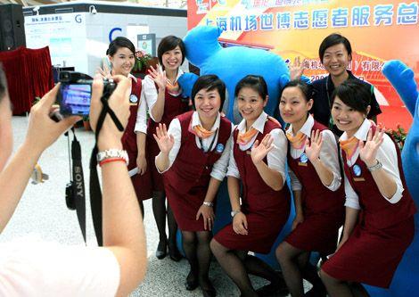 上海机场世博美女志愿者承诺宣誓组图