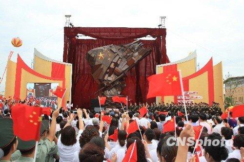 中国首座国歌纪念广场上海落成 占地约2.7万�O