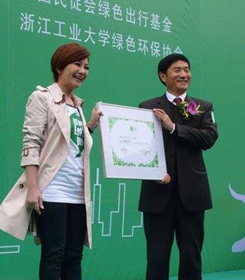 梁静茹杭州倡导环保 宣传绿色出行看世博