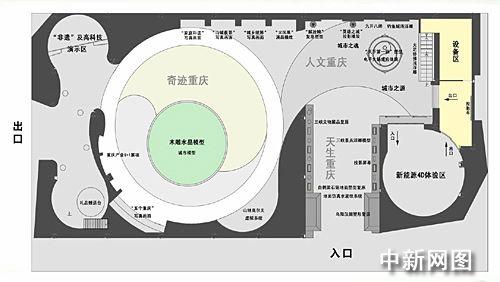 世博会重庆馆方案公布 展示山地森林城市(图)