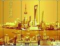 高清:上海世博会贵金属特许产品成市场热点