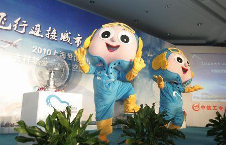 世博中国航空馆封顶 吉祥物凸显飞行员特点