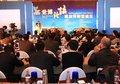 """组图:""""世博论坛·建设创新型城区""""上海举行"""