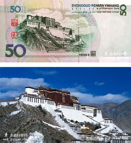 寻找人民币中真实的风景