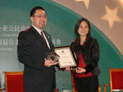 图文:绿色出行基金获09年度中国最佳NGO大奖